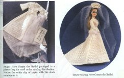 #8410  Here Comes The Bride