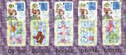 Premier catalog 1971-1972